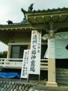 松秀寺、2007ころ.jpg